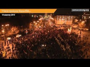 Добровольческие батальоны провели Марш УПА в Киеве