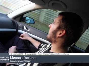 """We were taken to Rostov region and tortured with electric shocks there - soldier of """"Aydar"""" about captivity"""