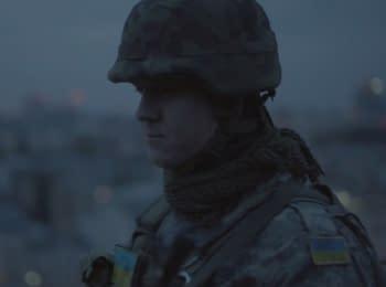 Кожен з нас. Збройні Сили України