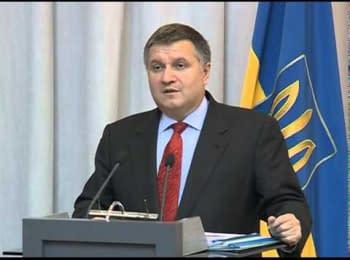 Press conference of Minister of Internal Affairs of Ukraine - Arseniy Avakov, 16.10.2014