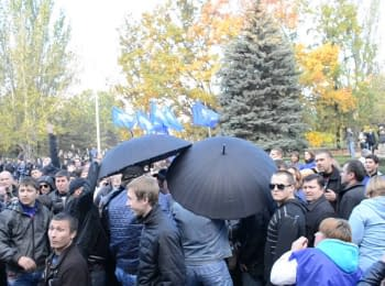 """How Shufrych was """"greeted"""" in Nikolaev"""