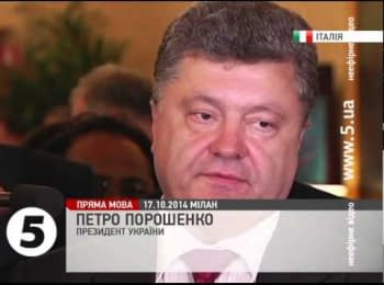 Poroshenko about agreements with Putin