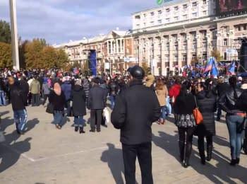 Flag Day at so-called DPR. Donetsk, 19.10.2014
