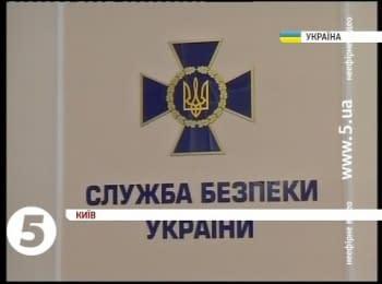 СБУ вводить посилений режим безпеки в Києві