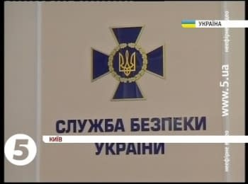 SBU introduces enhanced security regime in Kiev