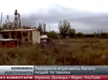 Another attempt to assault positions of the Armed Forces of Ukraine at the Donetsk airport