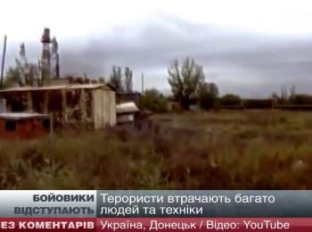 Очередная попытка штурма позиций ВСУ в аэропорту Донецка