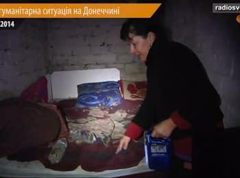 Люди на Донеччині у розпачі – гуманітарна ситуація погіршується