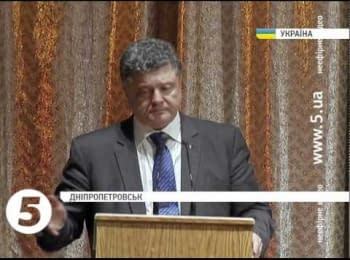 Poroshenko: 10 000 soldiers of ATO will be able to vote