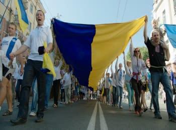 Битва за Дніпро. Друга частина