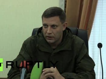 """Лидер террористов: """"Мы возьмем Славянск, Краматорск и Мариуполь"""""""