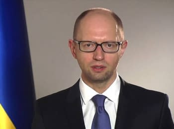 Appeal of the Prime Minister of Ukraine - Arseniy Yatsenyuk, 24.10.2014