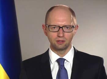 Appeal of the Prime Minister of Ukraine - Arseniy Yatsenyuk, 24.10.2014