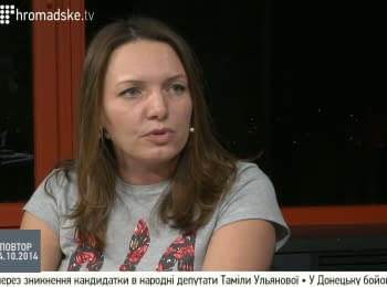 "Journalist, host of ""National debates"", Miroslava Gongadze in the studio of Hromaske.TV, 24.10.2014"