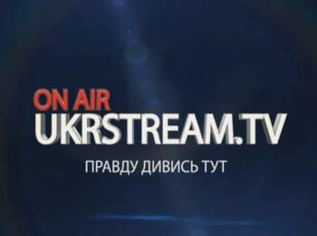 Парламентские выборы 2014. Телемарафон от UkrStream.TV