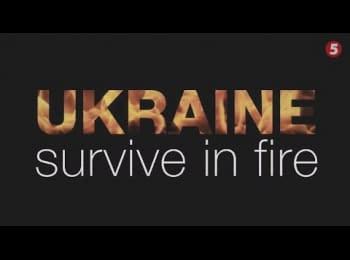 (Англійська) Україна: Вижити у вогні. Фільм 1: Після звільнення