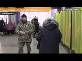 Voting in the area of ATO: the military in Kramatorsk