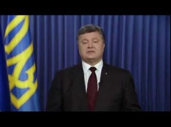 Appeal of the President of Ukraine concerning the completion of elections to parliament