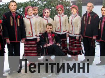 """Legitimate"". Hromadske.doc"