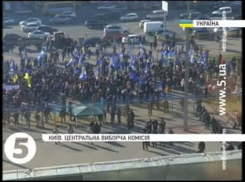 """Активісти """"Свободи"""" пікетують ЦВК"""