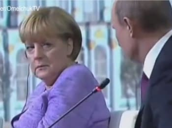 Reaction of Angela Merkel on Putin's jokes (montage)