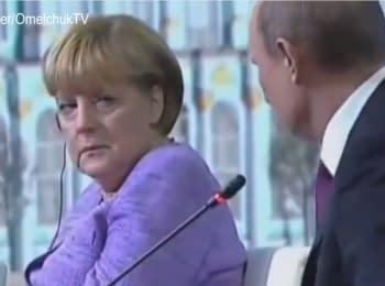 Реакція Ангели Меркель на жарти Путіна (монтаж)