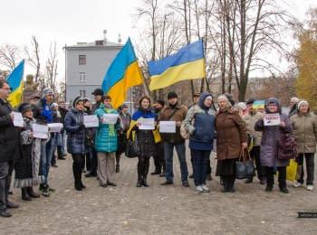 Краматорск. Акция протеста против выборов в ДНР и ЛНР, 02.11.2014