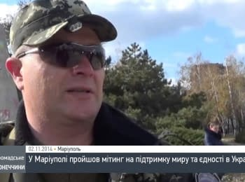 Rally in Mariupol in support of peace and unity in Ukraine, 11.02.2014