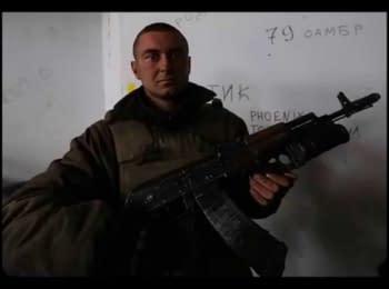 Аеропорт Донецька: Брати по зброї. Фото Сергія Лойко