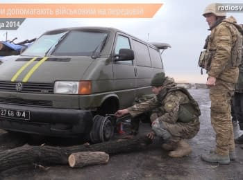 """""""Army SOS» are carrying the support  to the village, which is under fire from MRLS """"Grad"""""""