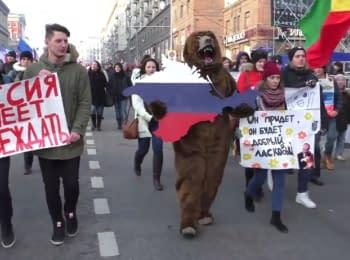 "Russian march. The pro-Kremlin rally on Tverskaya Street under the slogan ""We are united!"""
