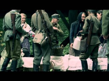 Хроніка Української повстанської армії 1942-1954, Частина Перша