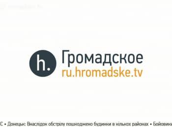 """Богдан Соколовский о """"газовом вопросе"""""""