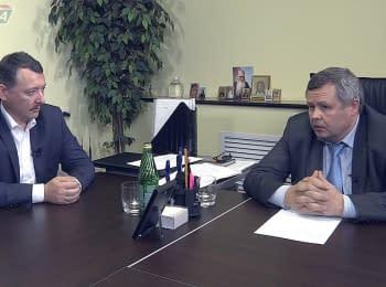 """""""Revelations"""" of Igor Strelkov on October 29, 2014"""