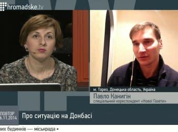 The correspondent of Novaya Gazeta Pavel Kanygin about the situation in the Snizhne