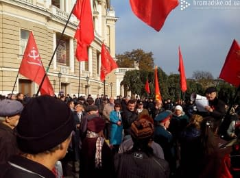 The communists were not allowed to hold a rally in Odessa