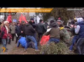 Pro-Ukrainian activists have thwarted the communists rally in Kharkiv