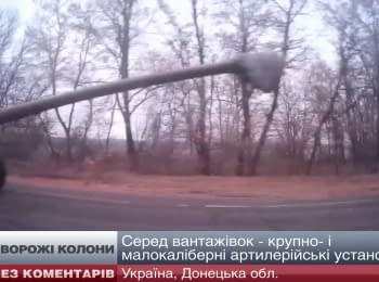 Three convoys of military vehicles of militants were spotted near Snijne