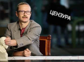 Майкл Щур про двух рабов и российское ТВ