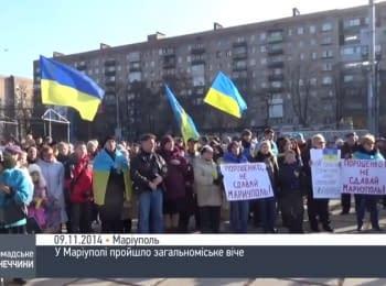 Veche in Mariupol, 09.11.2014