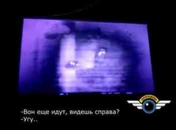 Аэроразведка: беспилотник с тепловизором снял блокпост террористов