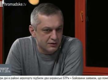 Бачо Корчілава: Потрібно створити буферну зону і займатись країною