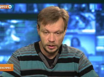 """Наблюдателей ОБСЕ обвиняют в """"сливе"""" информации российским военным о местах дислокации украинских войск"""