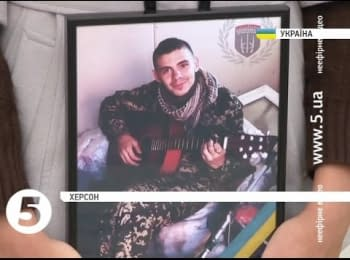 Funeral of a Donetsk airport defender - Alexander Reichert