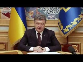 21 листопада Україна відзначатиме День Гідності та Свободи