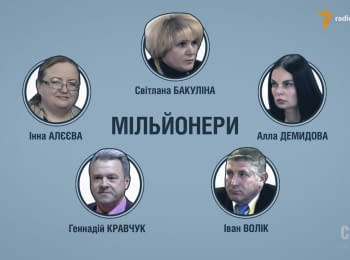 """The Schemes. Corruption in the details"": In the High Commercial Court of Ukraine 5 judges are millionaires"