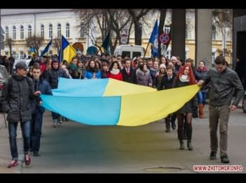 Thousands of students went out to the Peace March in Zhytomyr