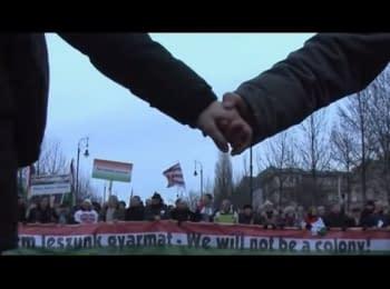 Протесты в Венгрии против пророссийской политики. Прямая трансляция