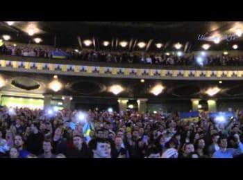 Океан Эльзы в Лондоне. Гимн Украины, 16.11.2014