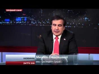 Interview with Mikheil Saakashvili, 17.11.2014